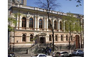 Museum of Western and Oriental Art, Kiev