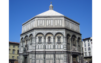 Florence Baptistery, All Year