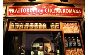 Primo Cafe Gourmet, Restaurant, Rome
