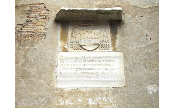 四殉道堂,罗马:全年