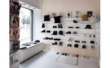 Frip, store, Milan: all year