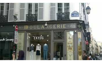 Rue des Francs-Bourgeois, Paris