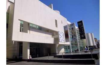 巴塞罗那当代美术馆