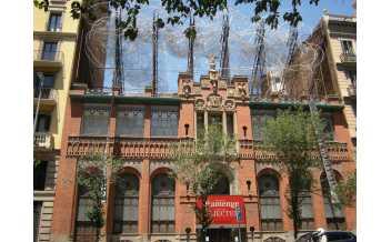 Fundació Antoni Tàpies, Museum, Barcelona: All Year