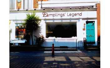 Opium Dim Sum, Ресторан и Коктейль Бар, Лондон