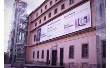 Национальный музей Центр искусств королевы Софии, Мадрид, Испания: Круглый год