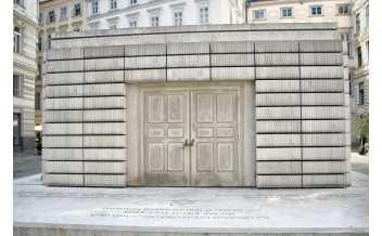 Мемориал жертвам Холокоста, Вена