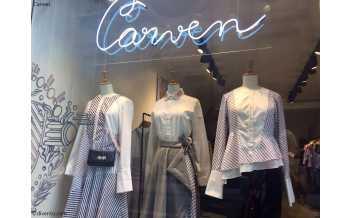 Carven, Boutique, París