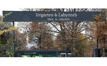 Maze & Labyrinth Schonbrunn, Vienna: All Year