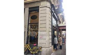 La boulangerie de la Martinière, Lyon