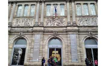 Musée d'Aquitaine, Bordeaux: All year