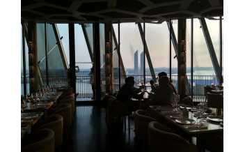 Restaurant Le 7, Bordeaux