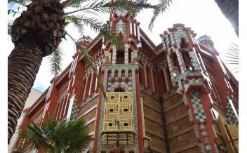Casa Vicens, Gaudí House Museum, Barcelona: All year