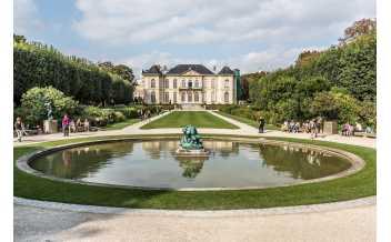 Музей Родена (Musée Rodin), Париж: Круглый год