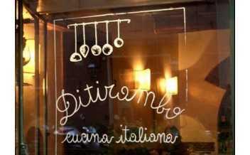 Ditirambo, Rome