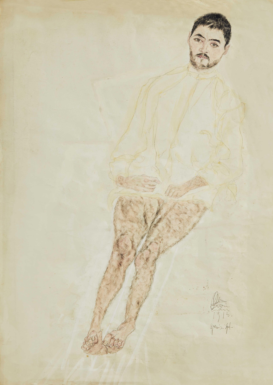 ERWIN DOMINIK OSEN, Patientenportrait, 1915 © Privatbesitz, Foto: Leopold Museum, Wien/Manfred Thumberger