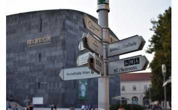 Museums Quartier, Vienna: All year