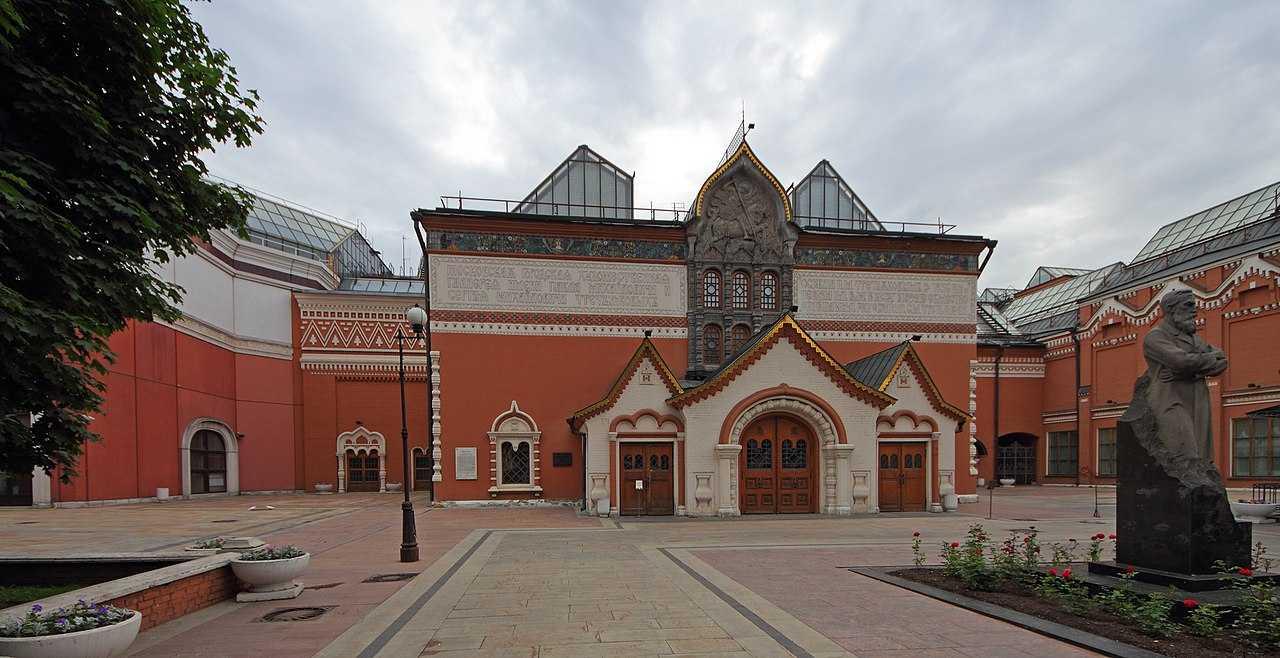 Galleria Statale Tretyakov, Mosca
